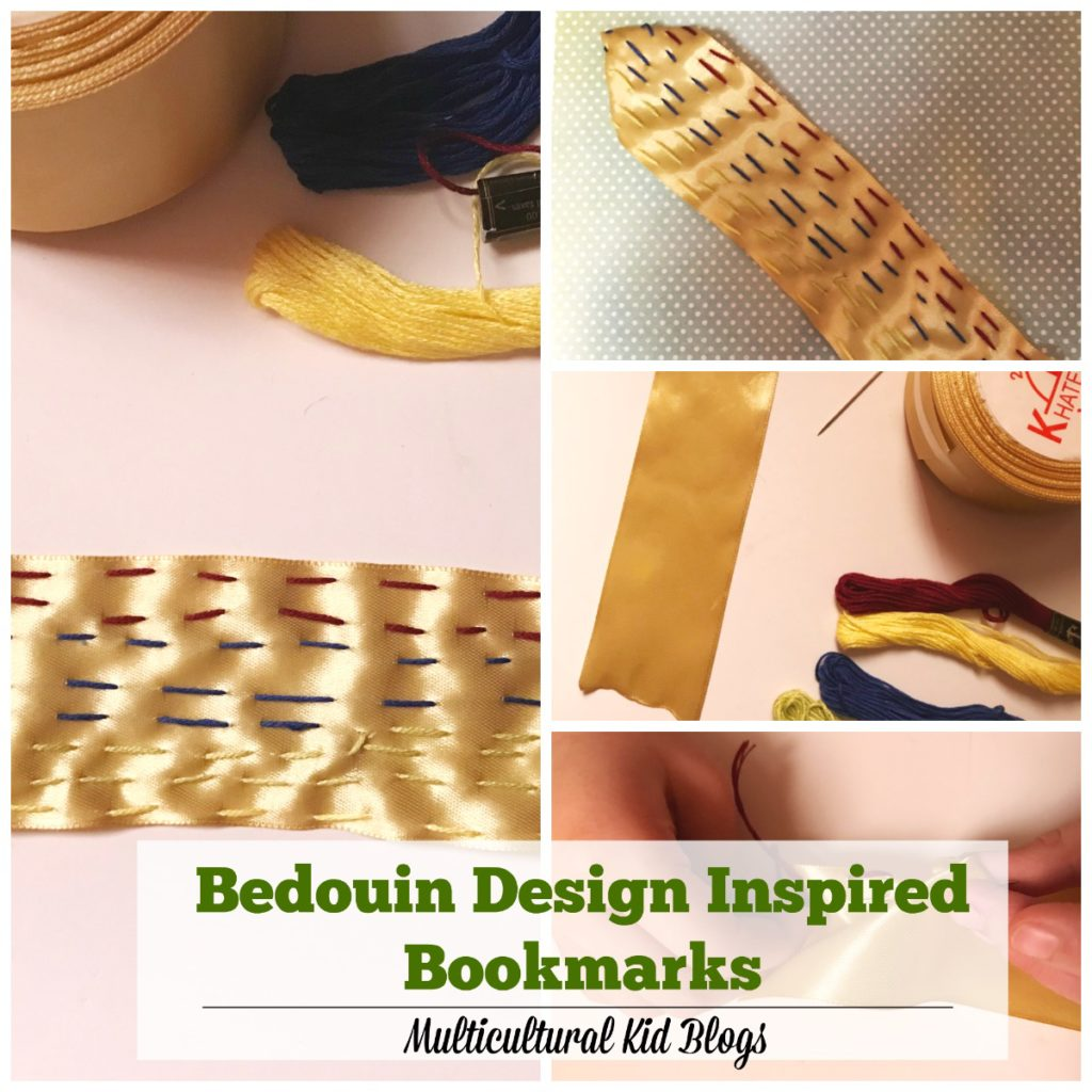 Bedouin Weaving Inspired Bookmarks – Beginner Sewing for Kids