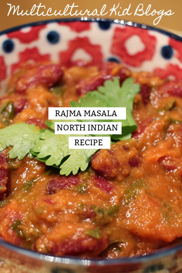 Rajma Masala: a North Indian Recipe