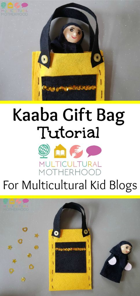 As Muslims around the world are preparing to celebrate Eid Al Adha, learn to make a Kaaba gift bag to gift someone special on Eid day.