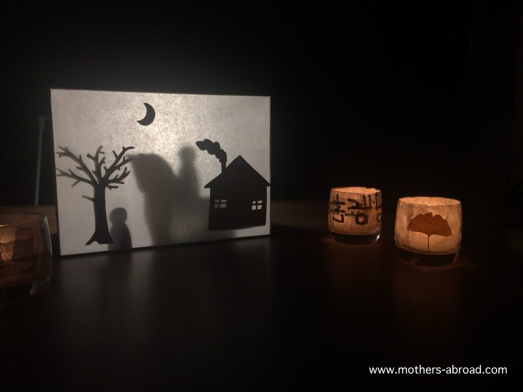Martinmas shadow theater | Multicultural Kid Blogs