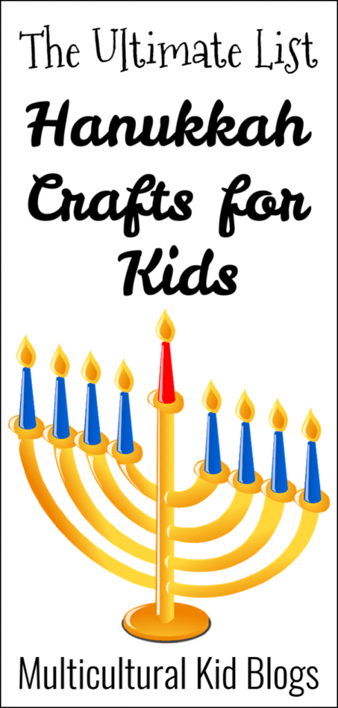 Hanukkah Crafts for Kids: The Ultimate List