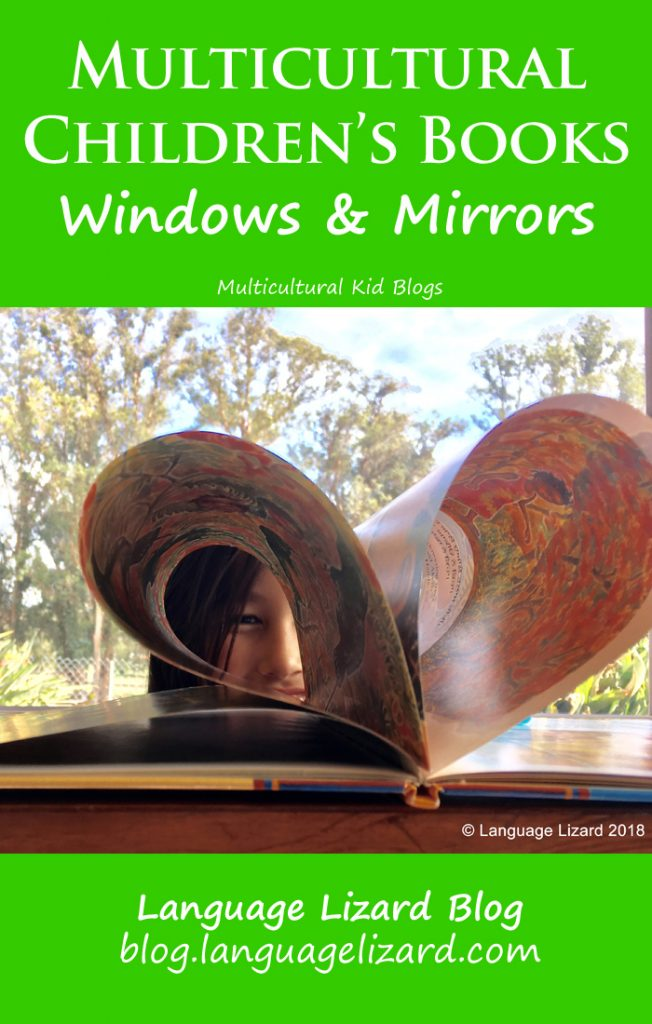 Windows & Mirrors: Choosing Multicultural Children's Books