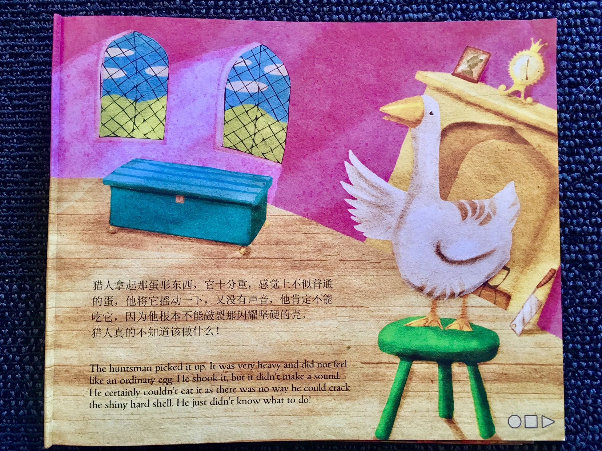 A page from the bilingual children's book Goose Fables   World Folk Tales and Tables Week   Multicultural Kid Blogs