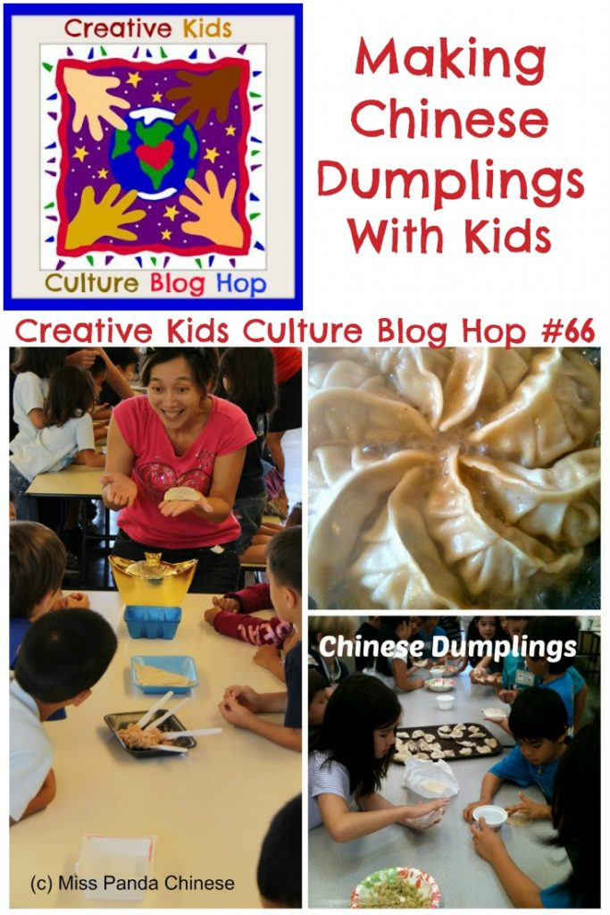 Making Chinese Dumplings on the Creative Kids Culture Blog Hop #66 at Multicultural Kids Blog