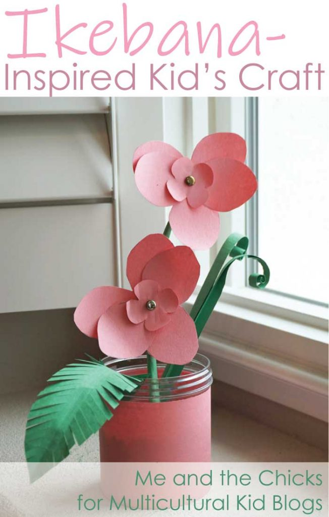 Ikebana-Inspired Paper Kid's Craft