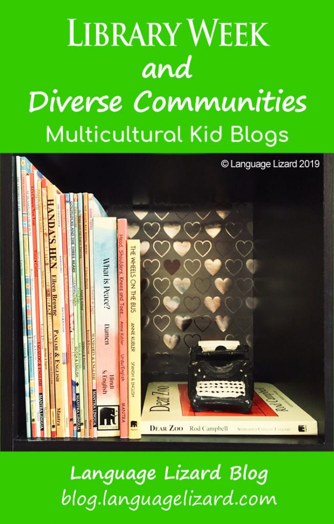 National Library Week: Libraries in Diverse Communities