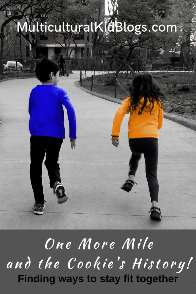 one more mile | multiculturalkidblogs.com