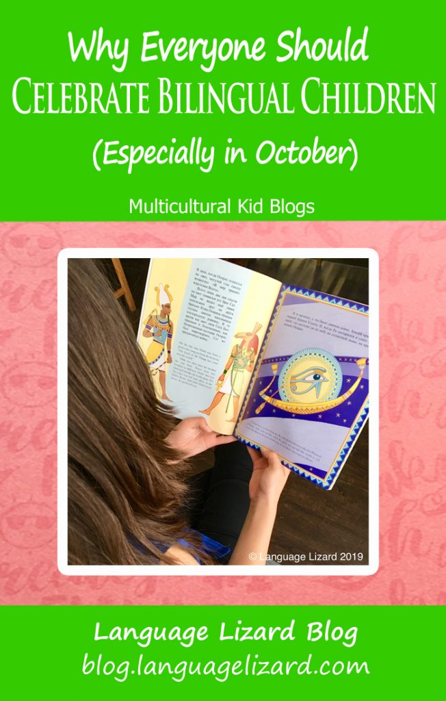 child reading bilingual book