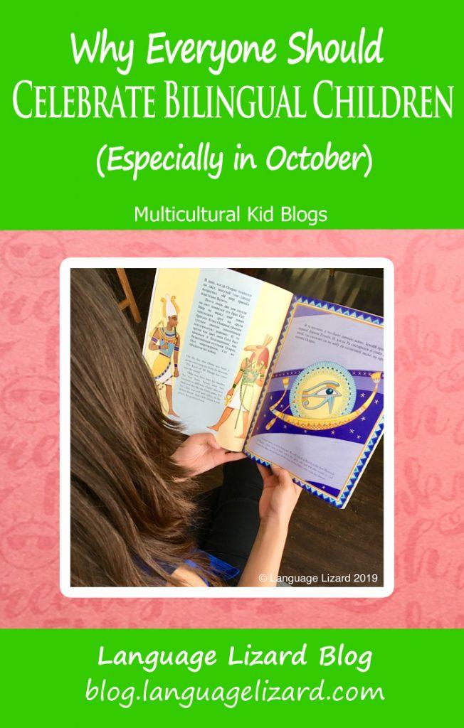 child reading bilingual book