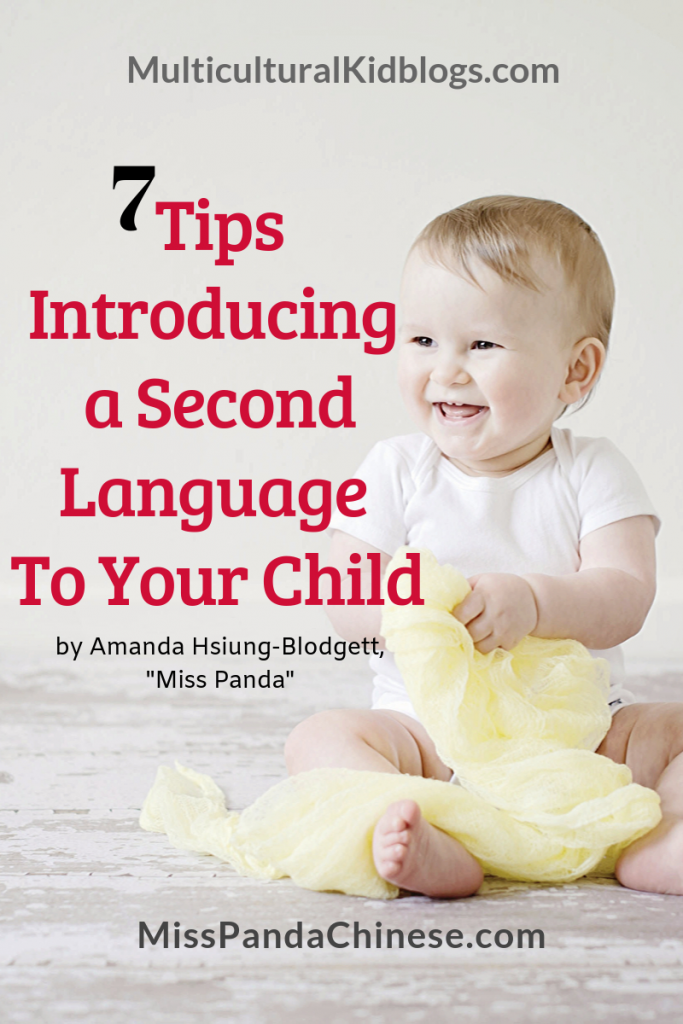 introducing a second language to your child | MissPandaChinese.com