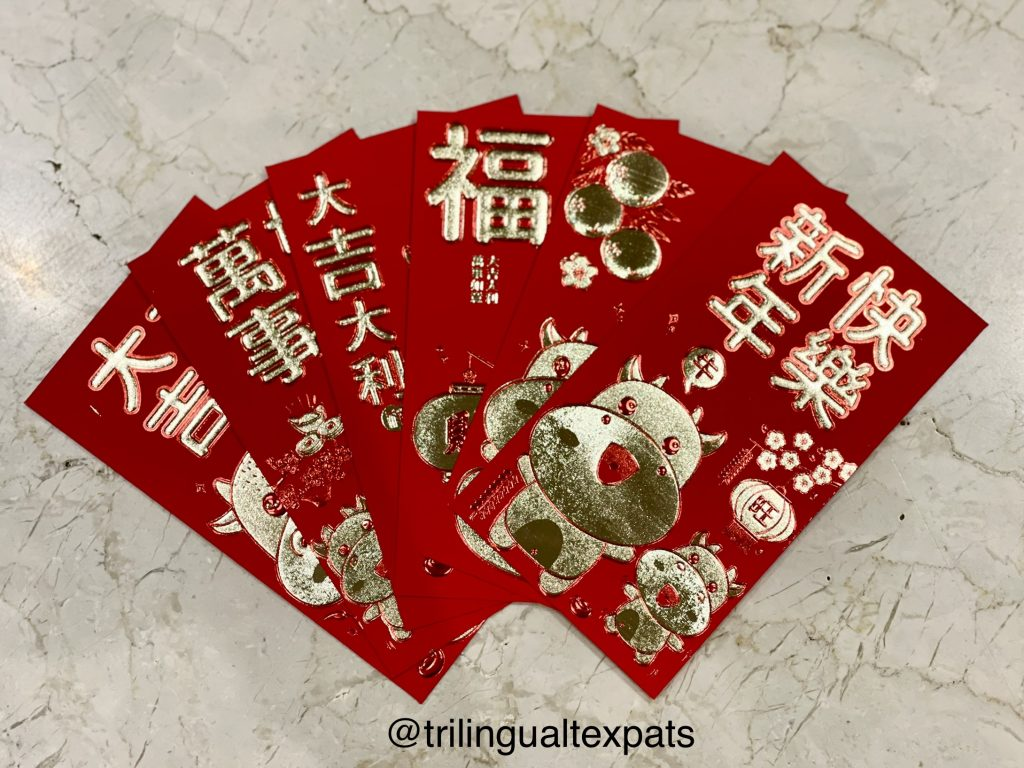 8 Fun Facts, 8 Craftivities & 8 Foodspirations to Celebrate Lunar New Year with Kids
