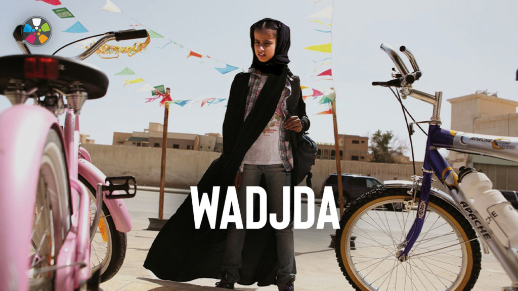 Global Learning Through Film with Wadjda